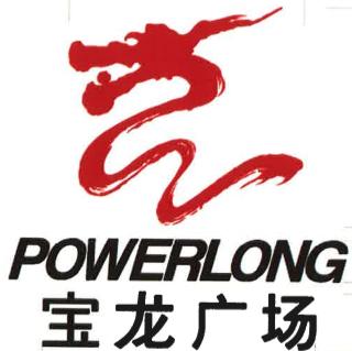 上海宝龙商业地产管理有限公司阜阳分公司